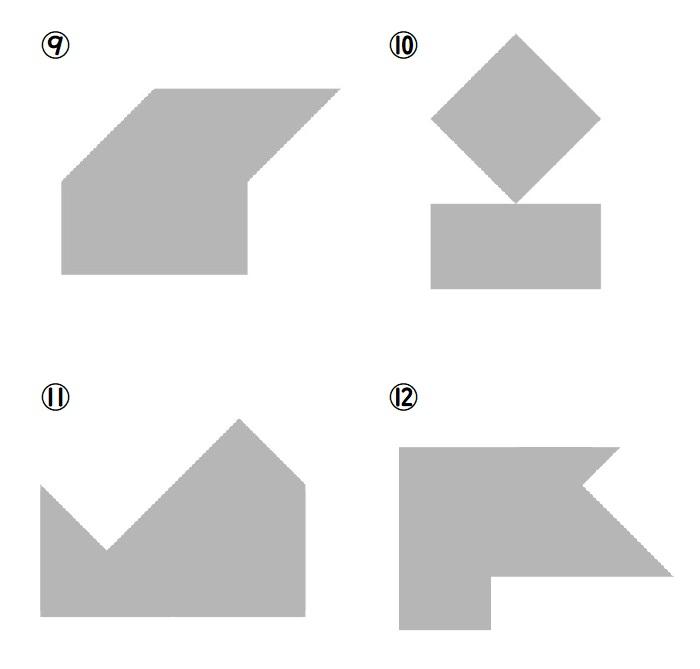 画像に alt 属性が指定されていません。ファイル名: katati4.jpg
